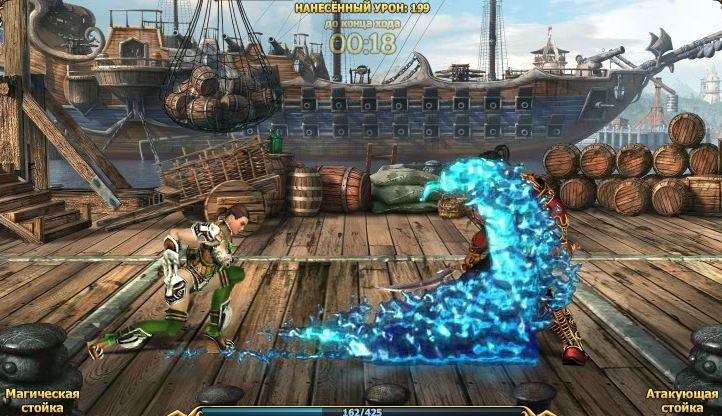 скачать драконы игры через торрент - фото 11